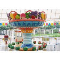 西瓜飞椅生产厂家,新款儿童飞椅价格,水果飞椅游乐设备
