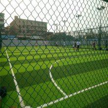 球场围网价格 篮球场围网报价 网球场护栏网