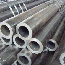 现货供应SUJ2轴承钢管材