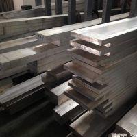 上海6061铝排厂家 6061铝排批发