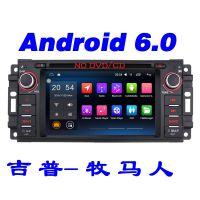 吉普安卓6.0系统 安全可靠 触摸屏dvd汽车收音机影音播放机