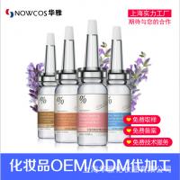 化妆品贴牌|原液化妆品贴牌加工|保湿精华原液贴牌加工厂