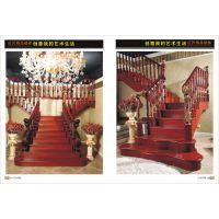 郑州实木楼梯图册,整体排版设计印刷画册制作,彩页内文设计制作,实木楼梯彩页封面印刷