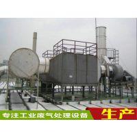 惠州有机废气净化与治理装置设备活性炭吸附塔