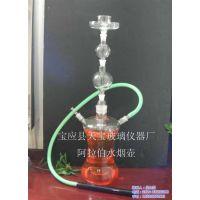 天宝玻璃厂(图)_阿拉伯水烟壶联系电话_阿拉伯水烟壶