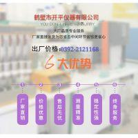 涡阳县生物质压块碳热值仪配置升级-开平秸秆颗粒大卡仪