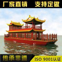 福建画舫船厂家出售画舫木船双层观光船大型餐饮客船