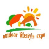 2018上海国际花园、户外家具及休闲用品展览会