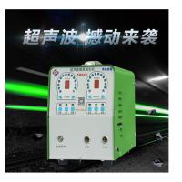 华生HS-CDS03超声波模具抛光机 电压220V