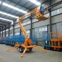 LZZB-8米折臂式升降机 拖车牵引式液压升降作业平台工厂直销