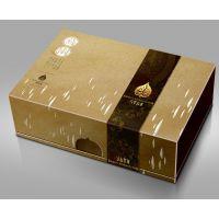 济源礼品盒 、济源礼品盒包装、济源礼品盒生产公司