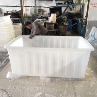 广州1300L服装印染周转箱 耐酸碱塑料方箱