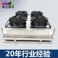 V型干冷器平板式喷淋式翅片换热器