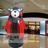 玻璃钢卡通彩绘熊本熊雕塑商场游乐园景观雕塑小品摆件