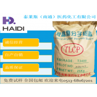 LCP树脂T3400 液晶高分子 聚合物