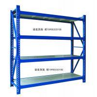 上海不锈钢物料货架有没有定制生产厂家-上海诺宏货架厂