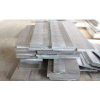 7075T6铝合金板 高强度铝合金板 耐磨铝合金厚板