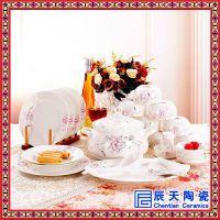 陶瓷欧式西餐盘子牛排平盘套装西餐具酒店样板房摆件简欧