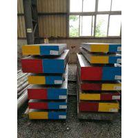 低硫低氧无杂质压铸模具钢