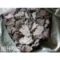 赣州大余纯干无杂质鸡粪有机肥,大余纯干鸡粪肥供应价格人畜粪便