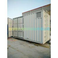 百叶设备集装箱定制 就选沧州信合集装箱厂家