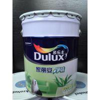 多乐士家丽安净味墙面漆A991-65016乳胶漆内墙涂料
