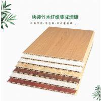 欧堡竹木纤维集成墙板快装墙面护墙板PVC材料吊顶扣板生态木护墙板
