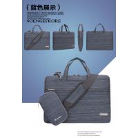 优雅公文包 男女式手提包团购 款式颜色多样可选 时尚挎包 商务会议庆典礼品