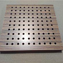 山东木质穿孔吸音板生产厂家