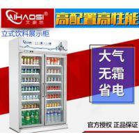 悍舒超市饮料展示柜【三门饮料冷藏柜价格】上海饮料展示柜-节能冷藏展示柜价格