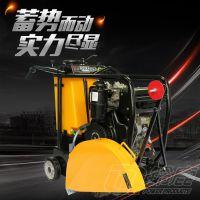 铃鹿柴油马路切割机可切18公分水泥路面切割机