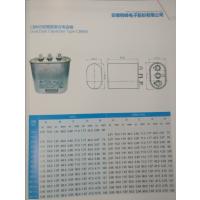 铜峰CBB65型椭圆复合金属膜自愈性电容器