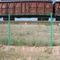 朋英厂家供应浸塑不锈钢丝铁路护栏网