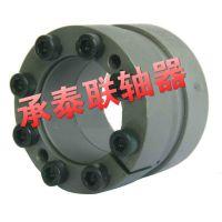厂家直销Z17B型胀紧联结套(锁紧盘) 国标配置 规格齐全 可定制