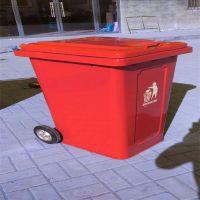 240L户外金属垃圾桶价格批发
