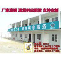 防火集装箱房-【图】北京新型移动集装箱活动房租赁公司
