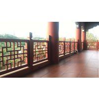 文化园木纹铝花窗价格 仿古铝花窗效果图