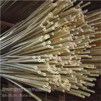 盘圆黄铜毛细管-H65精密黄铜管3*0.5/4*0.5mm-易切削黄铜管
