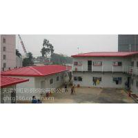 低价赤峰活动房厂家 工地用拆装式K型房 祈虹彩钢板房