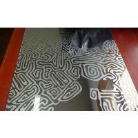 金属表面蚀刻花纹及文字 不锈钢腐蚀 蚀刻加工表面处理