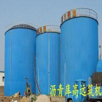辽源市100、200、300、500吨沥青罐