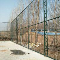 北京训练营护栏网@体育场围栏 运动场防护网采购找飞创李佩佩