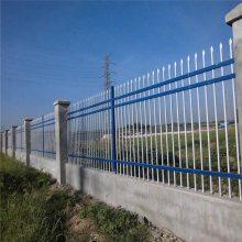 建筑围墙锌钢护栏 惠州学校围墙铁艺栏杆 河北优盾防护网厂 隔离栏