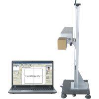 依斯普 YSP-C30 30W 二氧化碳激光打标机 非金属打标机 木制品打标机