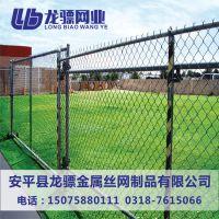 勾花运动场护栏网 排球场围网 里亚索球场围栏网