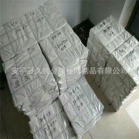 久良金属制品供应编织过滤网 黑丝布吹膜网片