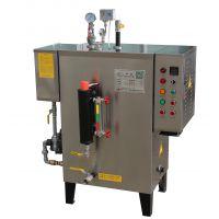厂家直销 宇益牌 24千瓦电热锅炉节能环保设备