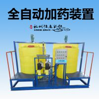 杭州洁康 PAC PAM投药装置 絮凝剂全自动加药装置