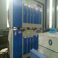 河北福洋生产 UV光氧净化器