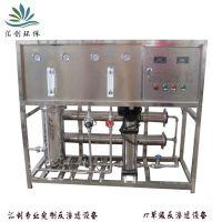 山东汇创供应1T反渗透设备直饮水处理设备价格优惠